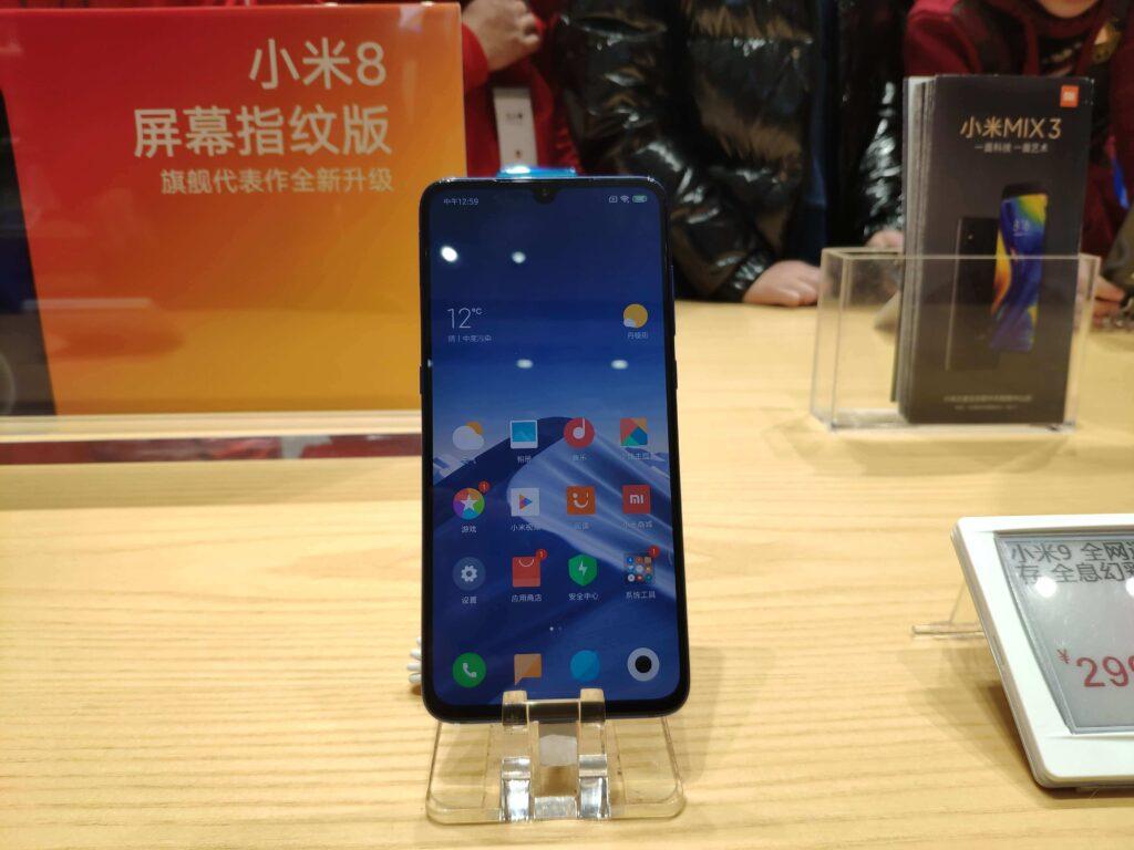 Celular Xiaomi Mi